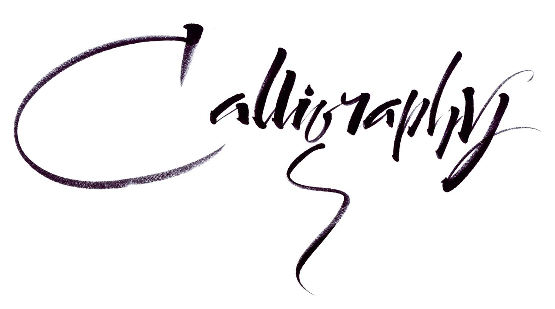 brush lettering, Kathie McIlvride